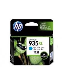Tinta HP Cian 825pag (C2P24AE) N935XL